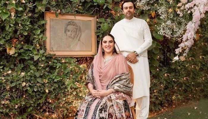 Bakhtawar Bhutto to tie the knot with Mahmood Chaudhry today