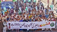 KARACHI: Supporters of Tehreek-e-Azaadi Jammu and Kashmir participate in a rally in connection with Kashmir Day. INP PHOTO by S.Akbar