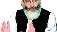 Siraj press confrence
