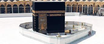 Picture of Holy Kaaba