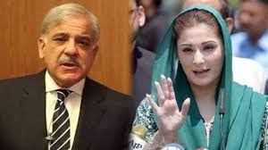 Picture of Maryam Nawaz and Shahbaz Shareef