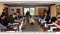 ISLAMABAD: Prime Minister Imran Khan chairs meeting of Economic Advisory Council in Islamabad. INP PHOTO