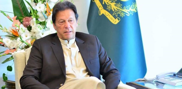 PM felicitates govt on making KP first province with health coverage for all citizens