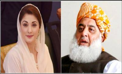 pml-n-and-jui-f-frustrated-over-ppp-success-in-senate-1616843104-4452
